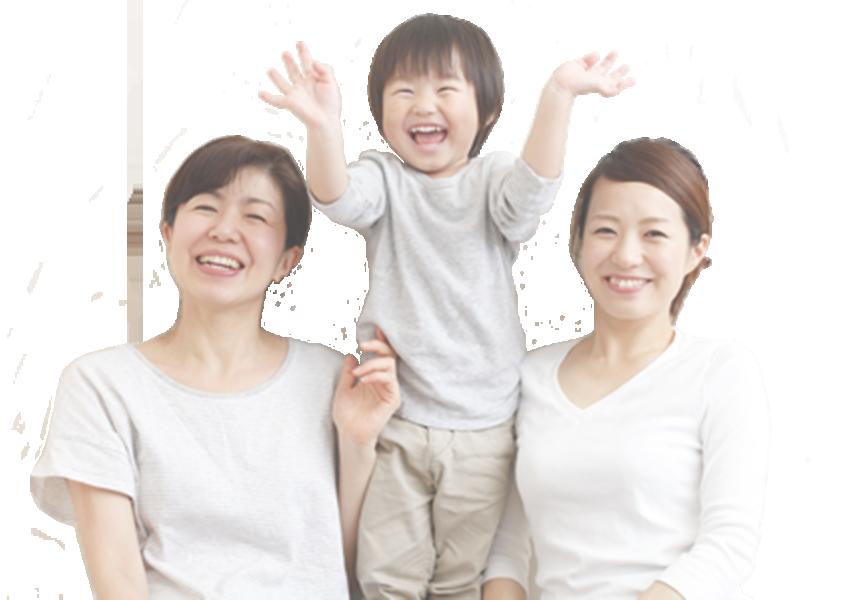親子3世代の写真