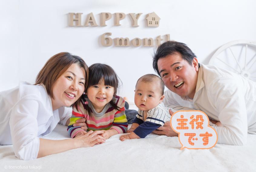 出張撮影★ハーフバースデー★自宅スタジオセット