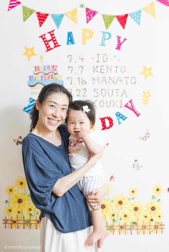 出張撮影☆グループ写真☆1歳誕生日☆おうちスタジオ