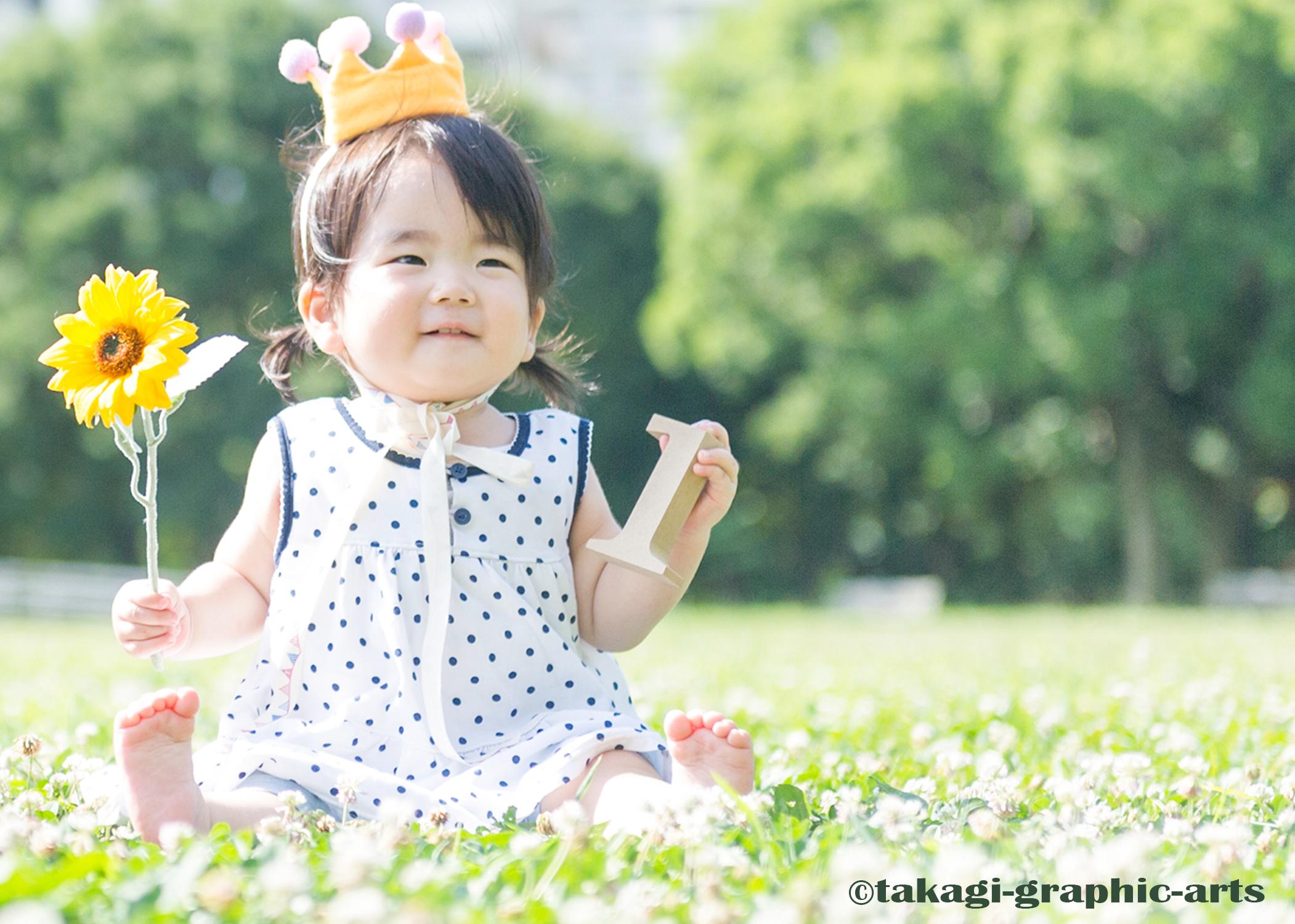 出張撮影/家族写真/1歳誕生日/幕張海浜公園